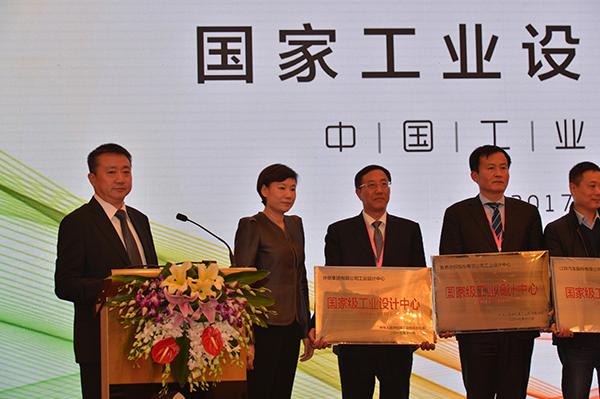 柳冠中,王昀,余隋怀等工业设计界的著名专家在高峰论坛上作了主题演讲